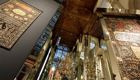 De Nieuwe Kerk, Amsterdam